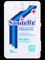 Спрей для рук Sanitelle 20 мл