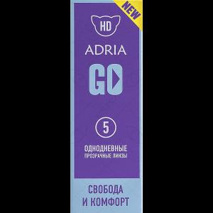 Adria GO 5