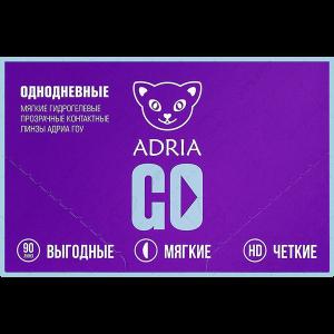 Adria GO 90