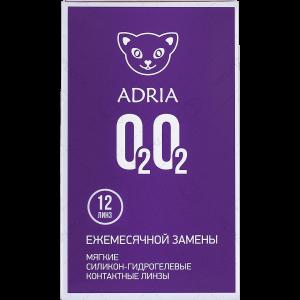 Adria О2О2 12 линз