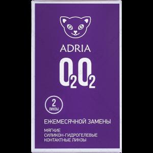 Adria О2О2 2 линзы