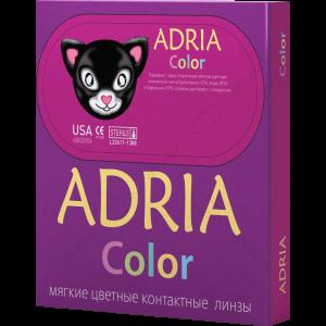 Adria Сolor 3 tone