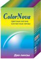 Azalea Color Maker 1-Tone
