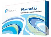 Diamond 55
