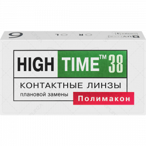 High Time 38